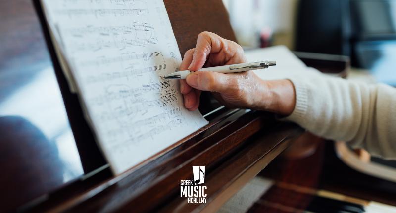 θεωρία της Μουσικής, Μουσική online, εκμάθηση μουσικής online