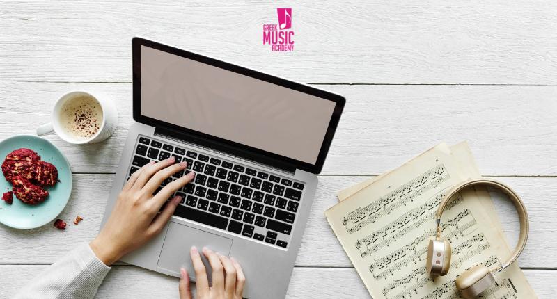 μουσική Online, μαθήματα μουσικής