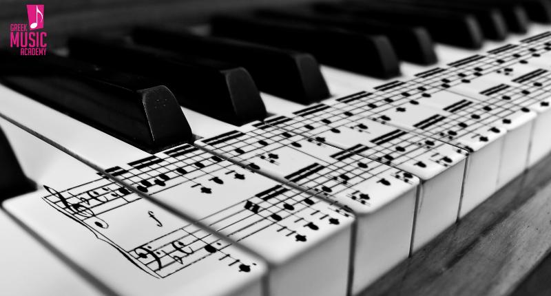 μαθήματα μουσικής online, online Ωδείο